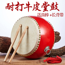 Dance teaching special drum musical instruments hand playing professional adult Chinese drum red drum leather small drum childrens toys drum