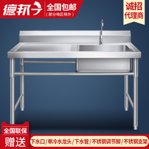Commercial stainless steel sink with stand kitchen dishwashing washbasin with platform canteen single double sink