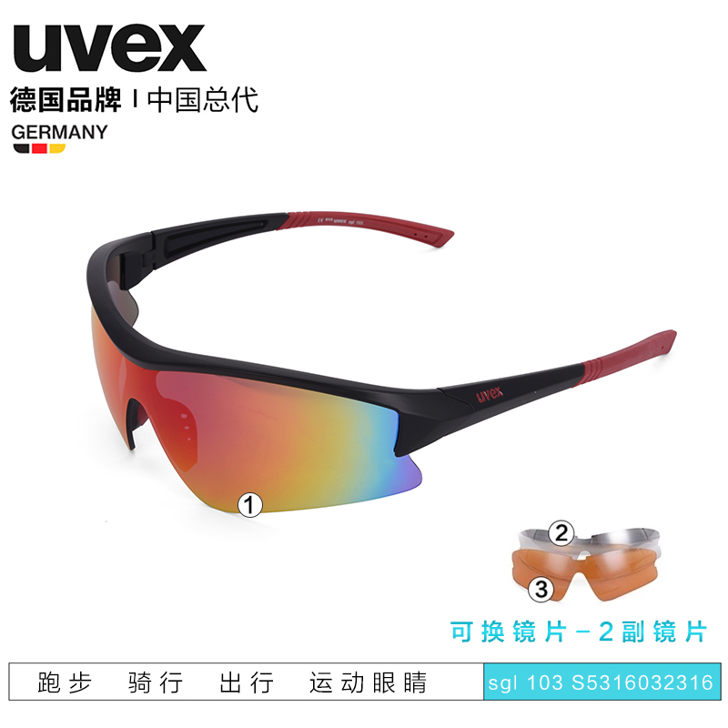 category:Outdoor spectacles,productName:Authentic military