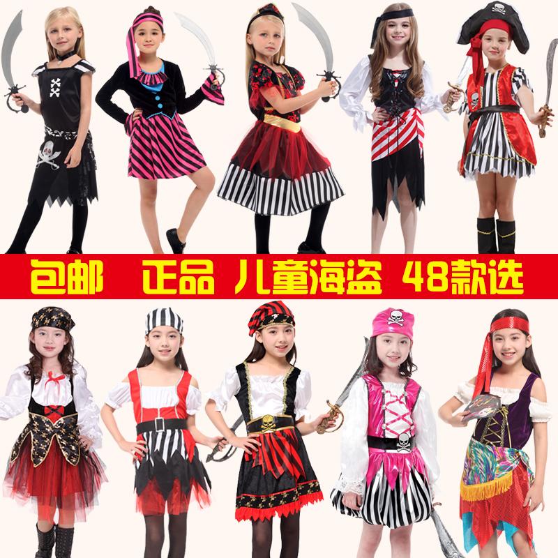 万圣节儿童海盗舞台表演出衣服饰cos化妆舞会女童小海盗服装套装