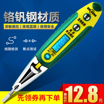 Colino Pen Multi-function Digital display electrician high precision induction Shuangxiong household test electric circuit test