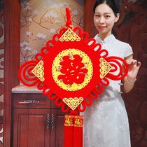 Chinese knot pendant happy word wedding Xuanguan hanging decoration new room living room large decoration happy eternal knot with the same heart of China Day.