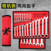 Opening two-use plum ratchet wrench set cloth bag hardcive tool repair machine repair trigger set set wrench