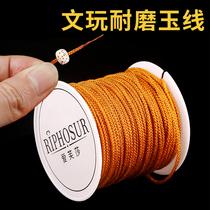 Wenwen string string no elastic wear-resistant bead rope weaving handmade Jade thread beaded hand rope beaded