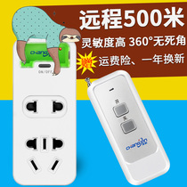 Accessories dual remote control kit 220v micro wireless remote control switch air conditioning bedroom lights remote control remote control card