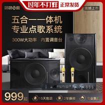 K8 Smart Home KTV Sound set Home Karaoke Dot Machine K Song в комплекте с сетью гостиной профессионал