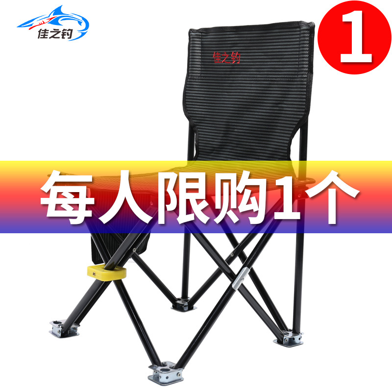 Fishing chair, fishing chair, folding portable multi-functional chair, thickening new light seating chair, fishing equipment, fishing chair seat