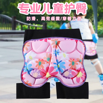 Childrens adult anti-wrestling pants roller skating hip pants skiing hip-butt skating hip-butt anti-fall