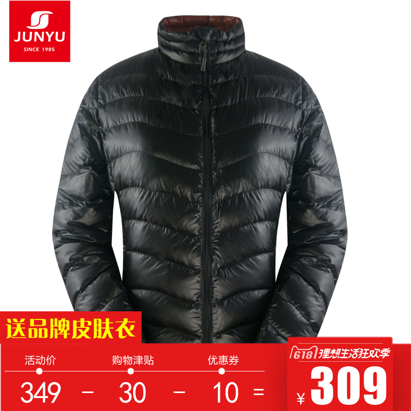 Jun Yu outdoor goose down jacket 800 Peng Women's short lightweight fashion warm goose down jacket can be stored Jun Yu outdoor goose down jacket 800 Peng Women's short lightweight fashion warm goose down jacket can be stored