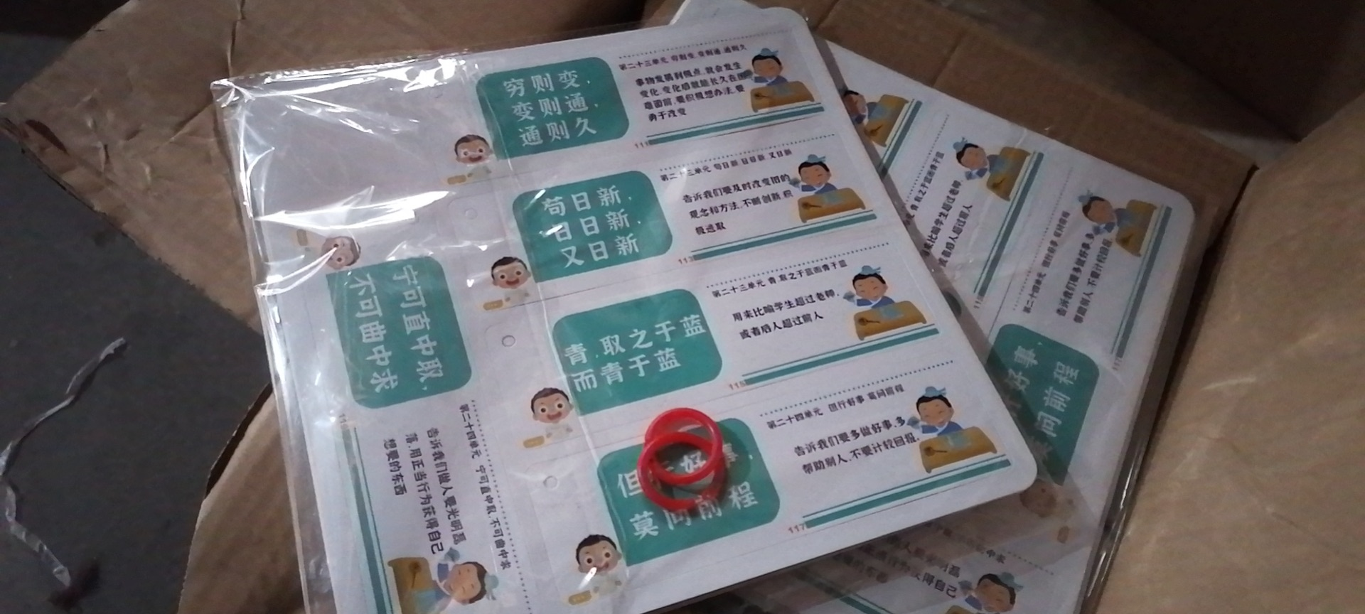 Chang dad 120 sentences of small ancient text parent-child children full set of enlightenment courses synchronized student audio point reading card children