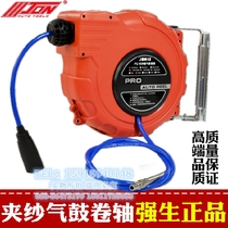 Genuine Jon strong angry drum water drum electric drum PU clamp tube pipe reel automatic coil Car Cleaning shop