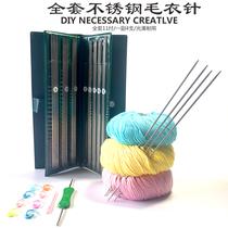 Набор инструментов ручной вязания свитер из нержавеющей стали вязание пряжи двойной наконечник стержня иглы свитер знак полный набор стального иглы