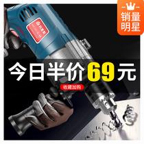 Электрический молоток многофункциональный ударный дрель электроинструмент отвертка 220V мини-пистолет дрель электрический поворот