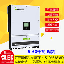 Gurivat Photovoltaic inverter grid-connected household three-phase 5 60KW