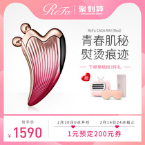 ReFa CAXA RAY (Red)Girl heart titanium coating beauty instrument lifting caused by micro-current face-lift instrument
