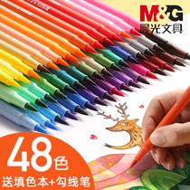 Утренняя мягкая голова акварельная ручка моющаяся нетоксичная 48-цветная краска для детей детский сад школьник с цветной кистью для рисования граффити Art Professional 24-цветная ручная роспись 36-цветная толстая двухголовая кисть