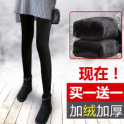 Pregnant women pregnant women winter Leggings plus velvet thickened Maternity Pants abdominal pants warm winter winter wear trousers