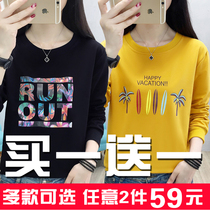 Spring loaded sweater girl 2020 new tide loose Joker students thin Korean version of the jacket female spring and autumn ins shirt