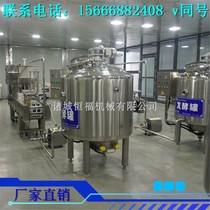 Fresh milk Bar Special fresh milk milk pasteurization machine fresh milk refrigerator Donkey goat milk processing complete set of equipment