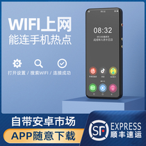 Android intelligent system mp4 wifi internet available mp5 full screen mp6 with Bluetooth MP3 student Walkman can be connected to the internet can be inserted card with a large screen version p4 small video player p3