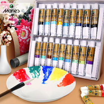 Marley brand Chinese painting pigment 12 color 18 color 24 color 36 color adult beginner ink painting material tool set professional brush painting primary school students entry brush single mineral drawing set