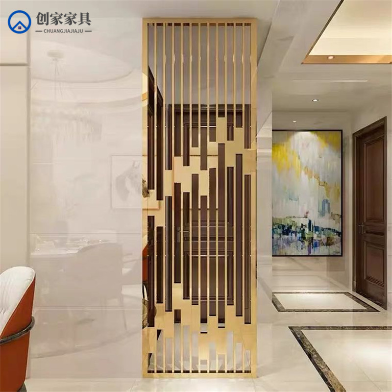 Nordic light luxury stainless steel screen hollow Xuanguan background living room decorated with rose titanium custom office partition