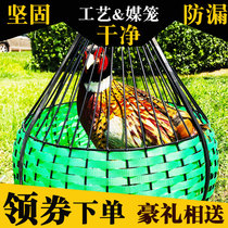 Stainless steel pheasant coal uphill cage large chicken medium caged cage practical leaky bottom partridge Cage Bamboo Cage Upgrade Edition