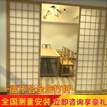 Japanese-style lamen tatami grid door and room door transfer door stacked door partition solid wood door custom barrier door