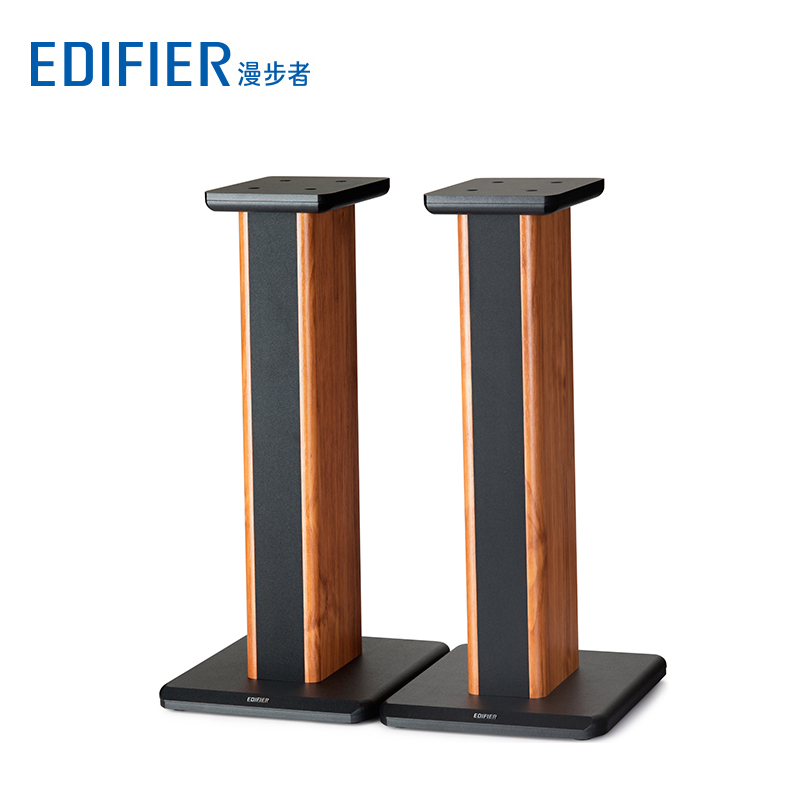 Edifier/Walker SS02 Wooden speaker bracket S1000MA/S2000 speaker intimate partner