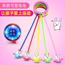 Saut de balle enfants jouets flash saut lumineux adultes avec un seul pied ensemble de pied slip fitness saut balle anneau cercle
