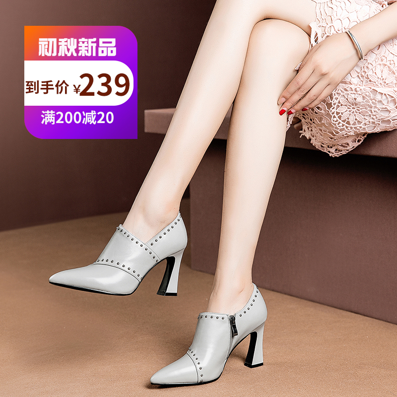 Big heel single shoe rivet 2009 Autumn New Genuine Leather deep-mouthed women's shoes pointed fashionable gray high-heeled shoes