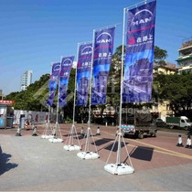 Advertising flag 3 m 5 M 7 M Water flagpole outdoor advertising banner retractable water flagpole reinforced flagpole