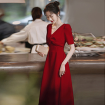 Toast dress The bride can usually wear a summer burgundy engagement dress for marriage Satin little man back door red dress