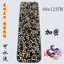 Mothers Day value pebble foot massage stepping massage stone pad Bottom massage home foot step Massage mat