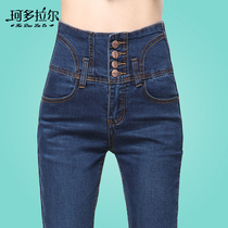 High waist spring and autumn students stretch Korean version of Thin tight nine-cent pants