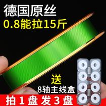German imports do not roll super pull fishing fishing line main line super soft Japanese nylon