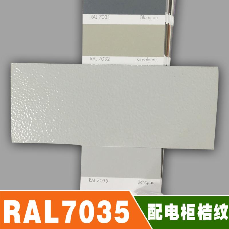 RAL 7035 5001 5004 5007 thermostastysty electrostectrulation powder coating orange spray plastic powder