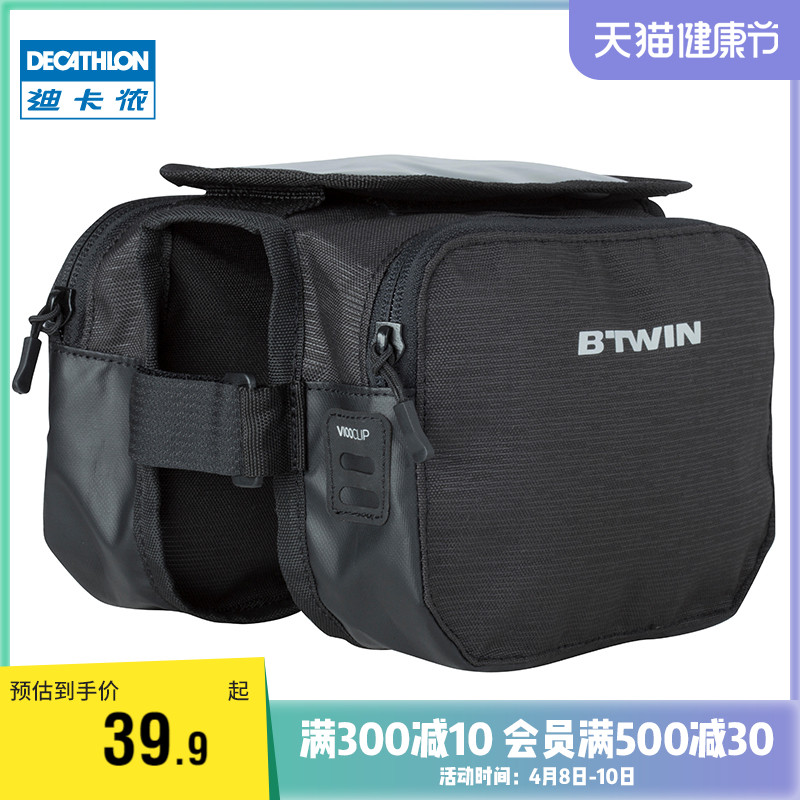 Di Cannon mountain road wagon bike front girder tube saddle bag cycling accessories equipped with OVBHC