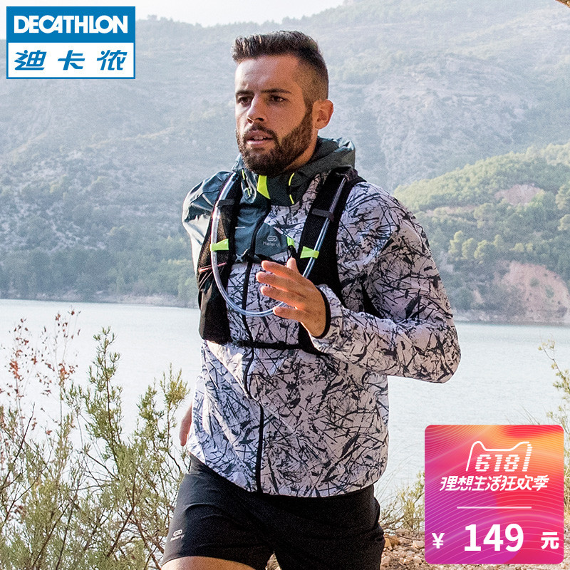 Decathlon sports jacket male outdoor running training breathable windproof off-road skin windbreaker jacket RUN C