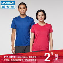 Decathlon flagship store official store men and women outdoor quick-drying clothes sports sweat-absorbent quick-drying T-shirt short-sleeved QUMH