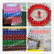 Special Color Dice Bar boson KTV sieve Crystal boson manual 1418 size number