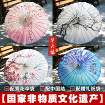 Bi liufu oil paper umbrella female ancient Chinese clothes rain drying practical handmade traditional costume props Dance Umbrella