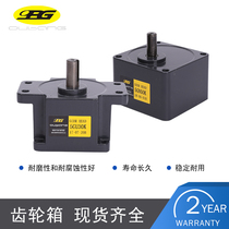 Obon Gear reducer OPG Motor Gear reducer AC Motor Gearbox 2-6 series gearbox