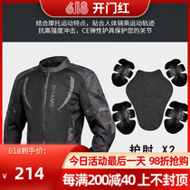 DIYAMO Motorcycle summer mesh cycling suit Mens breathable extension motorcycle suit Womens chi fall suit