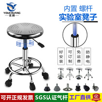 Excellent stainless steel lifting and rotating laboratory stool bar beauty Salon Makeup dust-free workshop work round stool