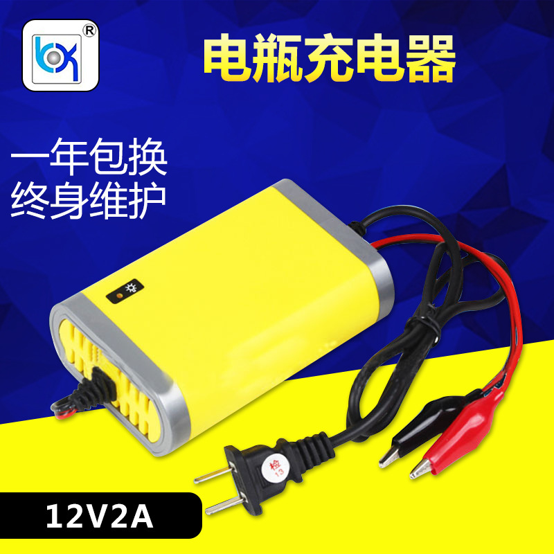12V2A new intelligent anti-reverse overcharge full of self-parking motorcycle battery-specific charger universal