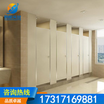 Custom toilet partition board public toilet shower room anti-double waterproof partition wall bathroom partition