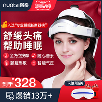 Nuotai Electric head massager home scalp automatic massage instrument head therapy headache artifact kneading Wu Xin with paragraph