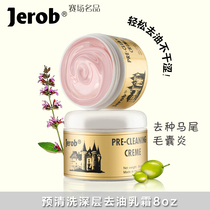 Jerob Rice House Canine cat deep ointment to oil cream seed ponytail folliculitis seborrheic dandruff hair removal