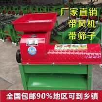 Sent to the town thickened household small corn thresher automatic planer bag grain stick stripper 220V large